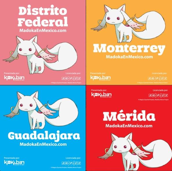 MadokaMexico