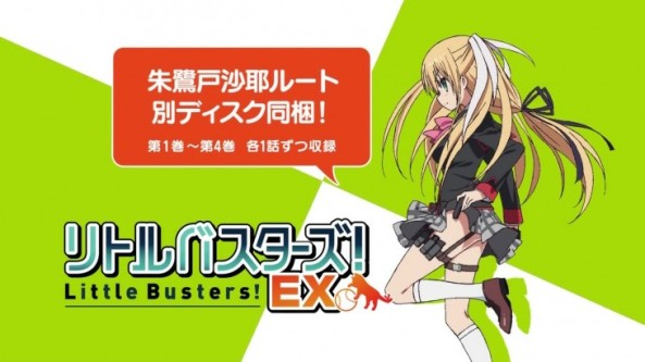 Little-Busters-EX